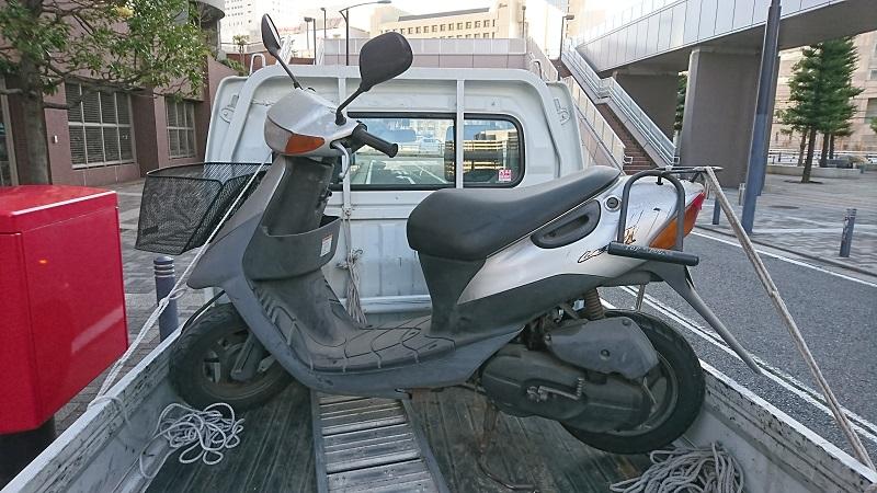 高津区|原付バイクを売るならバイクコム-費用0円