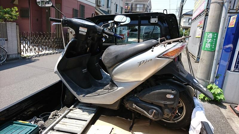 麻生区|原付バイク売るならバイクコム-費用0円