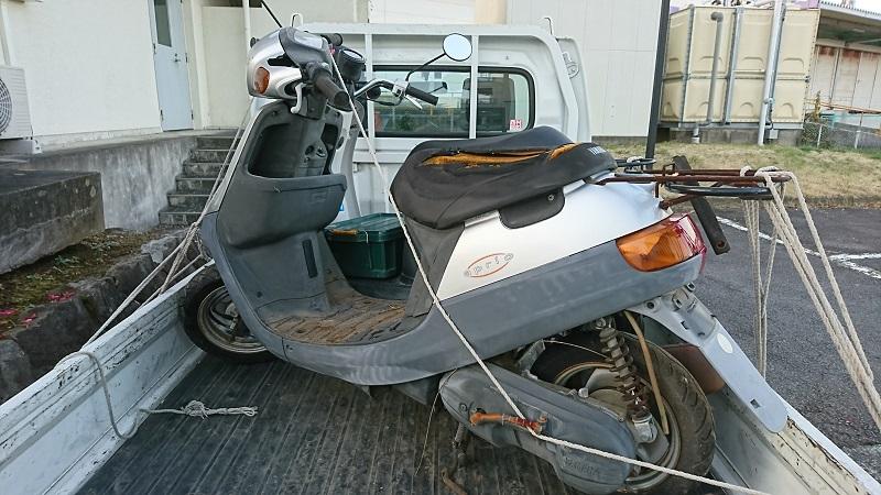 川崎区|原付バイクを売るならバイクコム-費用0円