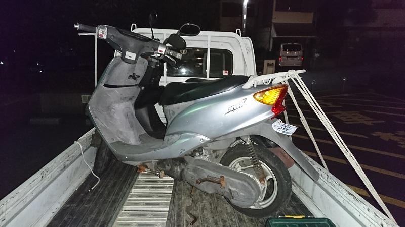 川崎市幸区|原付バイクを売るならバイクコム-費用0円