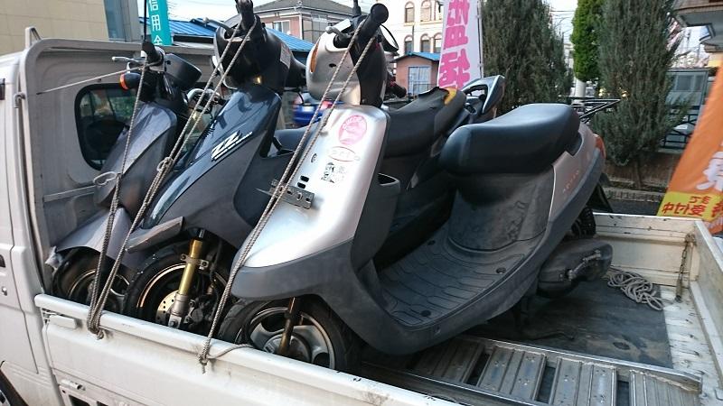 中原区|動かない原付・バイクの買取は電話1本で無料査定-廃車0円
