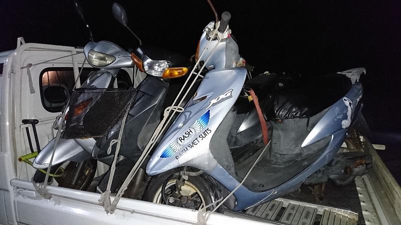 川崎市多摩区|原付バイクの廃車買取、無料処分はもったいない
