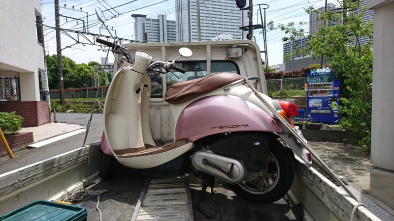 中原区|バイクのお得な廃車方法!放置の原付スクーターも売れる!