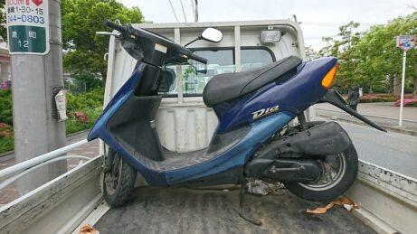 川崎区|原付スクーターの廃車買取り(ライブディオ不動車)