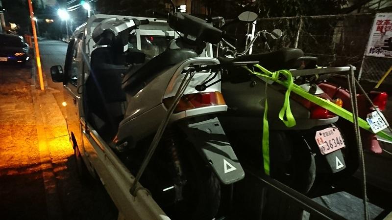 宮前区で「絶対お得なバイク廃車方法!」原付スクーターの0円廃車!