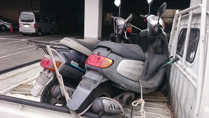 麻生区|原付バイクのお得な処分方法!廃車でクオカードプレゼント!