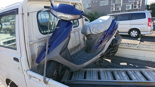 川崎市多摩区バイク廃車、スーパーディオ