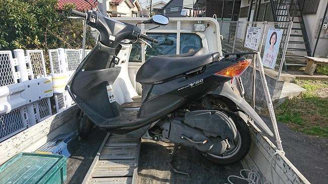 麻生区バイク買取、アドレスV50