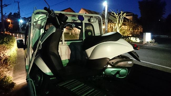 宮前区バイク買取、長期放置の原付スクーター