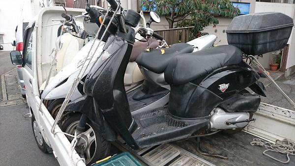 高津区バイク買取、トゥデイ
