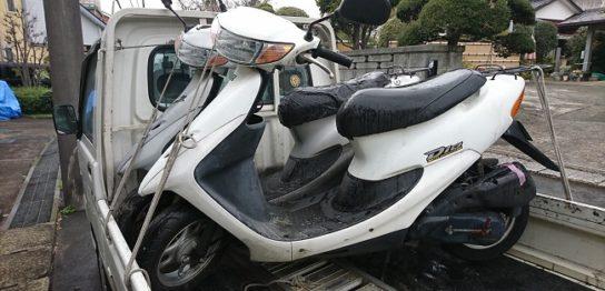 高津区バイク買取、ライブディオ