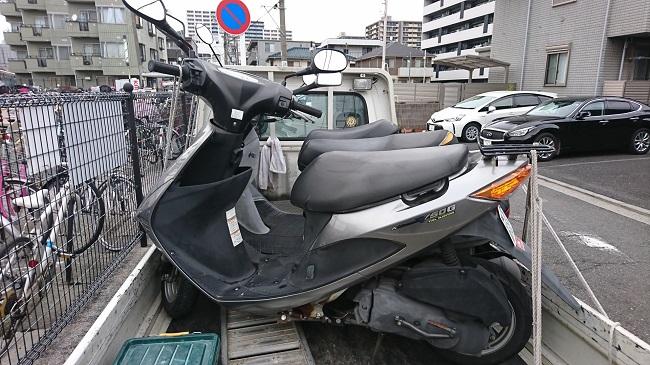 幸区バイク処分、アドレスV50