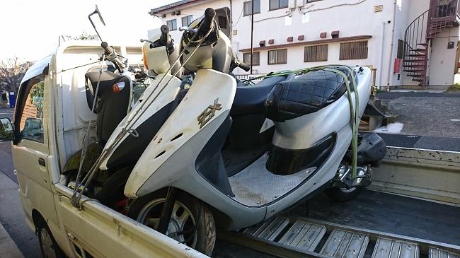 宮前区バイク廃車、ディオ