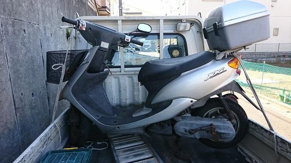 多摩区バイク買取