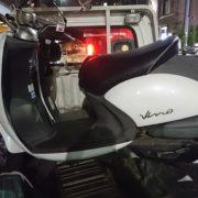 多摩区バイク廃車