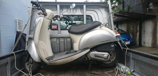 川崎区バイク廃車