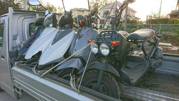 川崎市幸区バイク買取、ズーマー不動車。