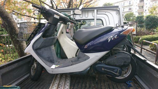 高津区バイクの無料処分でクオカードプレゼント