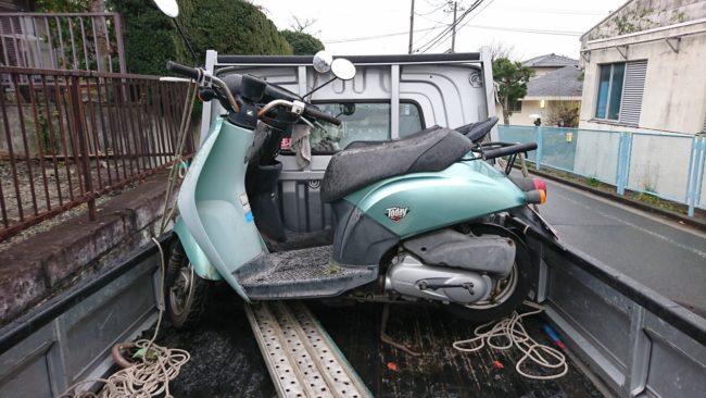 川崎区でトゥデイの買取りと無料廃車手続き
