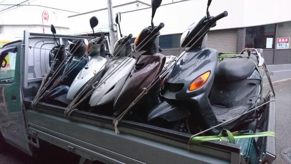 麻生区バイク廃車買取。アクシス100故障車、長期放置