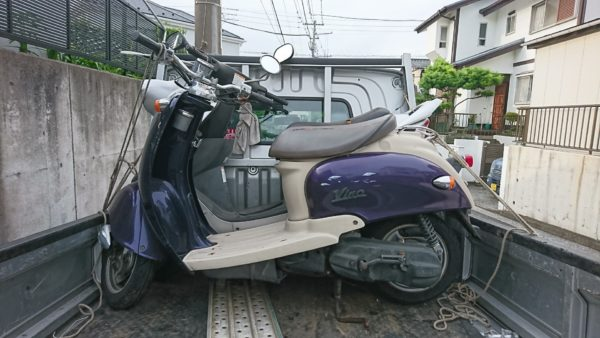 中原区ヤマハビーノ無料廃車でクオカードプレゼント。